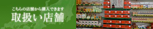 bnr_stores
